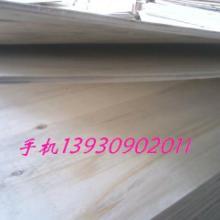 供应邢台供应九厘板包装板包装箱用板