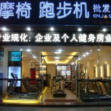 供应惠州哪里有健身房惠州健身房会所惠州哪里有健身房惠州哪家公司可以做健身房会所小区健身房批发