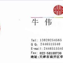 供应天津传媒广电广告服务公司【电话价格】