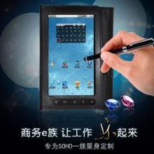 供应可以打电话的平板电脑平板电脑导航平板电脑安卓系统平板电脑批发