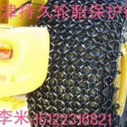 1100-20轮胎保护链李米图片