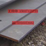 耐腐蚀钢板16MnRHIC16MnC图片