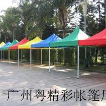 供应户外太阳伞价格太阳伞雨具