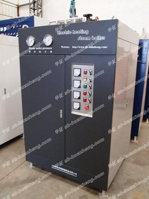 供应上海720KW电加热蒸汽锅炉