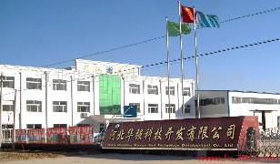 山东承插式玻璃钢电缆保护管生产厂图片