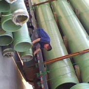 新疆伊宁玻璃钢夹砂管道排水管道图片