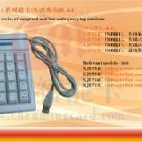 单二轨磁卡刷卡机/磁条卡查询机SJE752U会员卡购物卡磁条卡读卡器