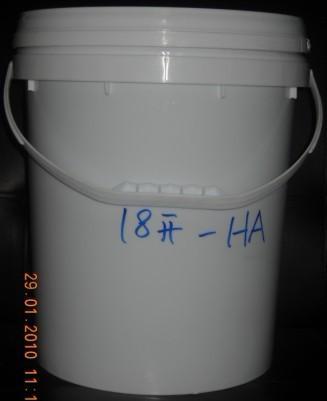 供应广州那里找到最便宜的塑料桶