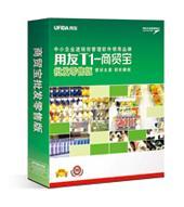 包头用友_银德科技专业经营用友T1、T3、T6、U8、OA、HR系列批发