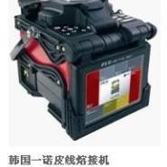 西安韩国一诺光纤熔接机维修图片