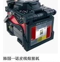 供应武威韩国一诺光纤熔接机价位