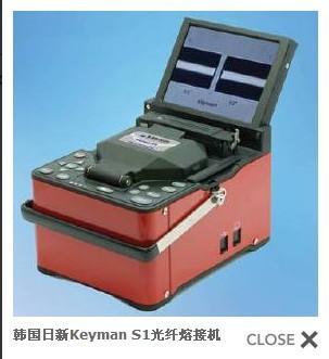 供应湖北韩国日新Keyman-S1光纤熔接机