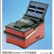 武汉韩国日新Keyman-S1光纤熔接机图片