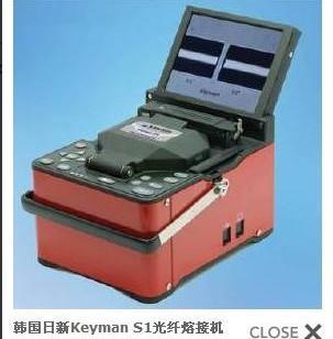 十堰韩国日新Keyman-S1光纤熔接机图片