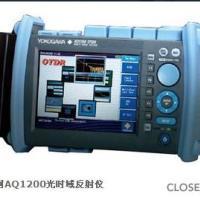 供应横河AQ1200光时域反射仪
