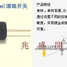 震动开关安装图/震动开关安装尺寸/震动开关安装规格/震动开关说明