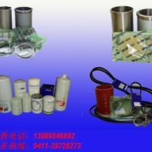 供应发电机组零配件