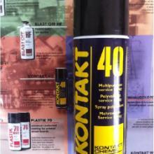 KONTAKT 40强力渗透除锈防锈润滑剂苏州千润慧中国授权代理批发