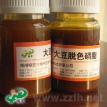 供应化工助剂用大豆磷脂