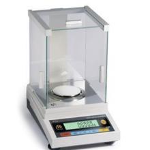 供应PTX-JA平衡电子天平