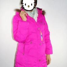供应日韩外套批发时装服装批发冬装女装外套批发