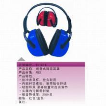 供应折叠式隔音耳罩