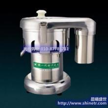 榨汁机水果榨汁机自动榨汁机小型榨汁机榨汁机价格