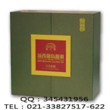 供应乌龙茶(新西兰)
