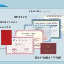 供应深圳CTP培训CTP制版培训