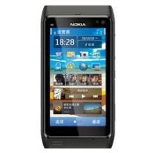 北京市生产供应商手机报价,最新价格,供应诺基亚N8(国行版)批发