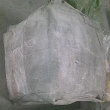 供应烟胶(20号、2号、5号、10号)泰国