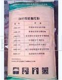 胶粉经销商瓷砖粘剂专用胶粉图片
