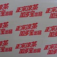 供应透明彩色标签