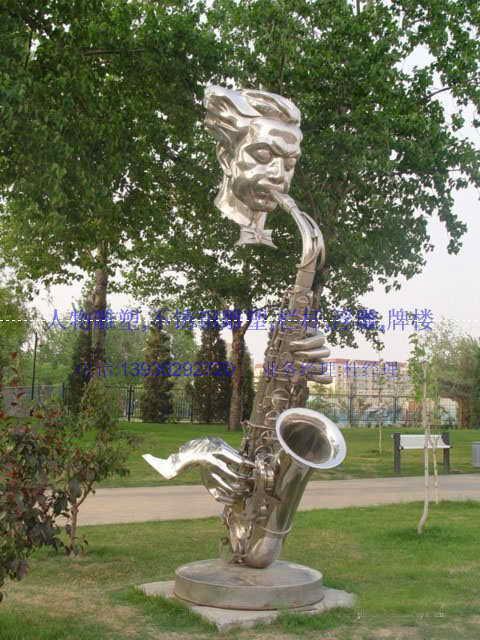 曲阳县汉白玉雕刻厂,公司具有石木雕刻,不锈钢,铸铜等园林广场雕塑的图片