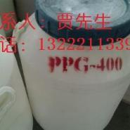 专业生产聚丙二醇PPG系列图片