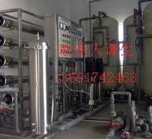 供应反渗透设备食品厂