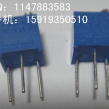 供应可调电阻3266W-1-103