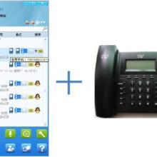 供应智能化的录音电话机
