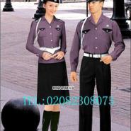 广州量身保安制服定定制图片
