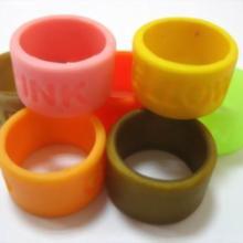 供应时尚硅胶指环