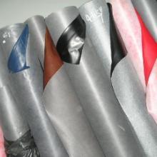 长期回收库存服装皮革