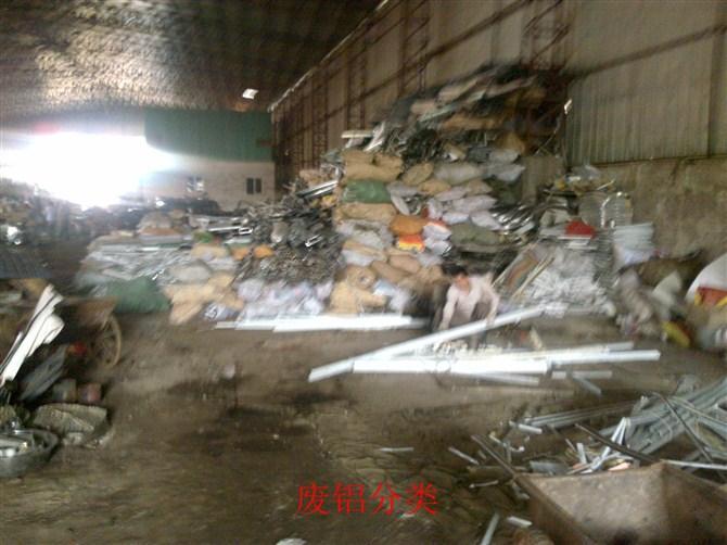 求购寮步专业有资质废品物资回收公司收红铜黄铜锡渣锡条锡线锌钛