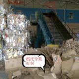 供应五金废料回收公司