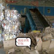 求购灰卡白纸卡纸进口国产纸箱打包场压包场东莞回收纸皮厂