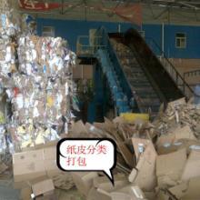 求购灰卡白纸卡纸进口国产纸箱打包场压包场东莞回收纸皮厂批发