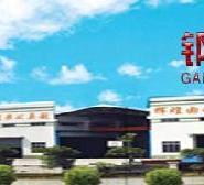 广东钢王不锈钢管生产厂家图片