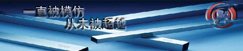供应广东钢王不锈钢管生产加工焊接成型门花管