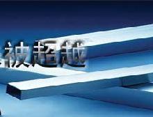 供应304焊接加工不锈钢管Ⅰ不锈钢五金制品管Ⅰ氩弧焊接Ⅰ高频焊接