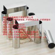 佛山不锈钢装饰管专用201半铜不锈图片
