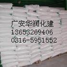供应除垢剂大城华润质量高价格低图片